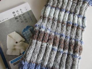 knitting 150318.jpg