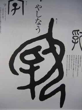 yashinau060516.jpg